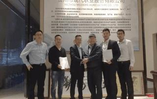 axb-hezhou-news1