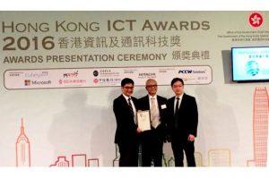 HKICT-Awards-2016-min