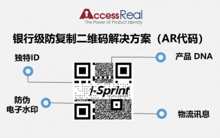 AR Code - CN