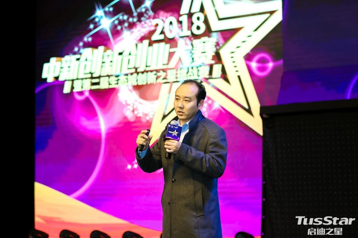 i-Sprint China General Manager, Mr Guo Xiao Feng presenting the AccessReal solution to judges at the Eco-city Star Challenge