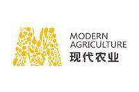 贺州现代农业股份有限公司